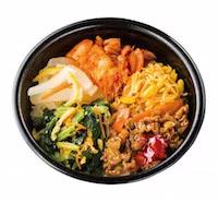 野菜が摂れるビビンバ(半熟たまごなし)