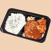 ハンバーグ&若鶏の唐揚げ弁当