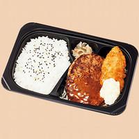 ハンバーグ&白身魚フライ弁当