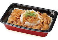 おろしポン酢豚生姜焼き丼