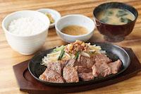 カットステーキ定食【ペッパーガーリックソース】