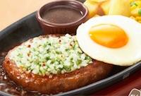 野菜ソースのハンバーグ